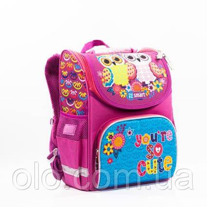 Рюкзак smart Совы розовый (558062)