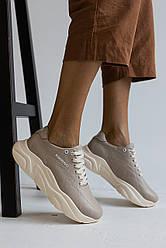 Женские кроссовки кожаные весна/осень бежевые Emirro 16 -505