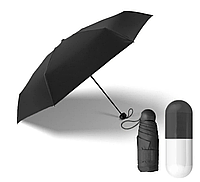 Зонтик Капсула / Capsule Umberella (Разные цвета) / ART-0371 (60шт)