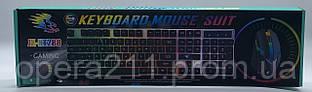 Клавиатура + Мышка KEYBOARD KT-288 (с подсветкой RGB / (русская клавиатура)) (30шт)
