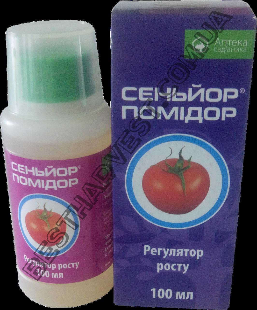 Сеньйор помидор (аналог Этрел) 100 мл, оригинал