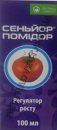 Сеньйор помидор (аналог Этрел) 100 мл, оригинал , фото 2