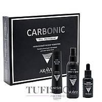 Карбоновый пилинг-комплекс ARAVIA Carbonic Peel Program