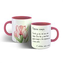 Чашка Сестре с 8 марта