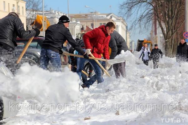 Уборка снега вручную Киев, Грузчики для уборки снега