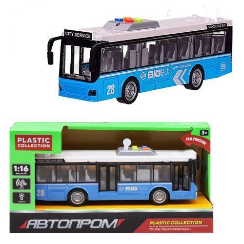 Автобус Bigbus Синій SKL88-306164