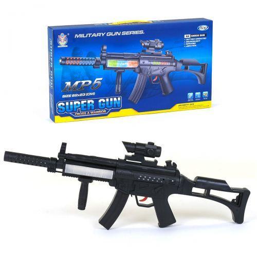 Автомат Пластиковий Super Gun SKL88-306233