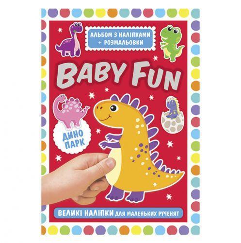 Альбом З Наклейками І Розмальовки Baby Fun Дінопарк SKL88-306467