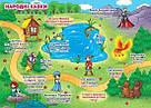 Велика Книга Розвиваючі Наклейки Розумні Завдання Герої Казок Російською SKL88-306619, фото 3