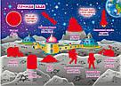 Большая Книга Развивающие Наклейки Умные Задания Космос На Русском SKL88-306626, фото 3