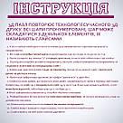 3D Пазл Трицератопс SKL88-309010, фото 2