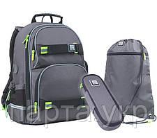 Школьный набор Wonder Kite рюкзак, пенал,сумка. Цвет серый