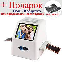 Цифровой сканер пленки QPix MDFC 1400, фото 1