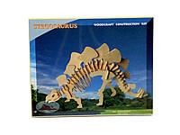 """""""Sea-Land"""" Стегозавр J002 4 пластины"""