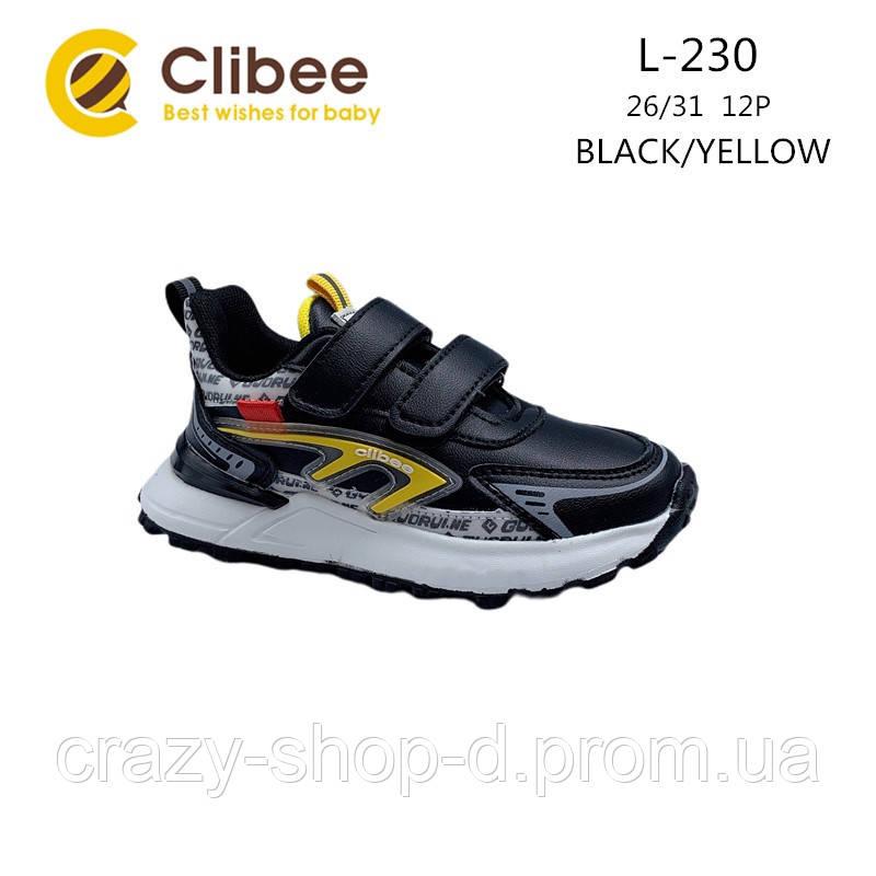 Кросівки з жовтими вставками. Новинка 2021.