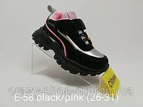 Черные кроссовки для девочек