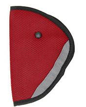 Адаптер автомобильного ремня безопасности для детей Red (FCH.001r)