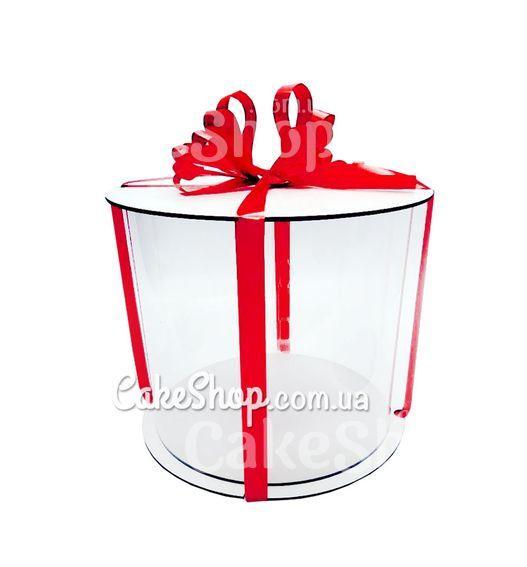 Коробка для торта Тубус прозрачная из белого ДВП, 30х30х25 см