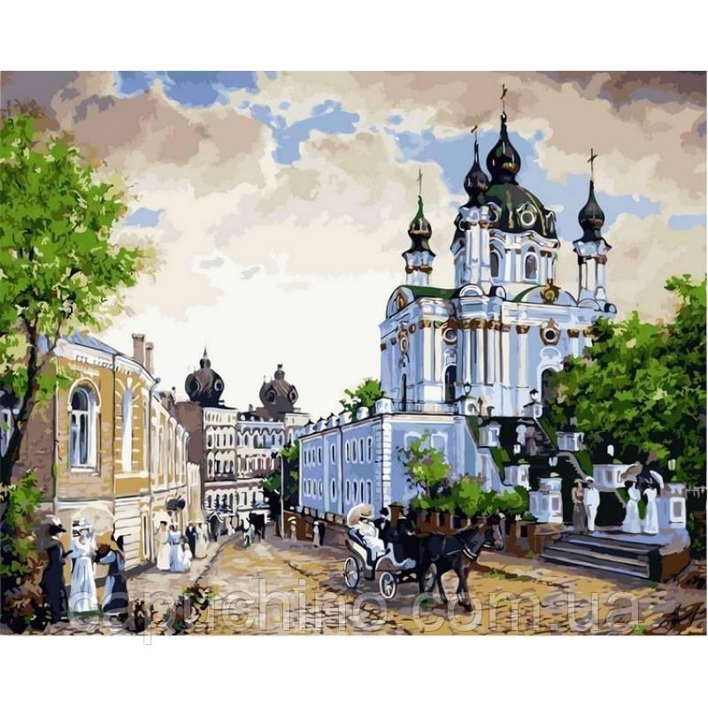 Картина за номерами малювання Babylon VPS370 Андріївський узвіз 50х65см набір для розпису по цифрам у коробці