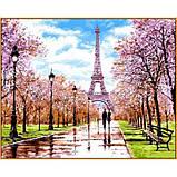 Картина за номерами малювання Babylon NB1198 Квітень у Парижі 40х50см набір для розпису по цифрам у коробці, фото 7