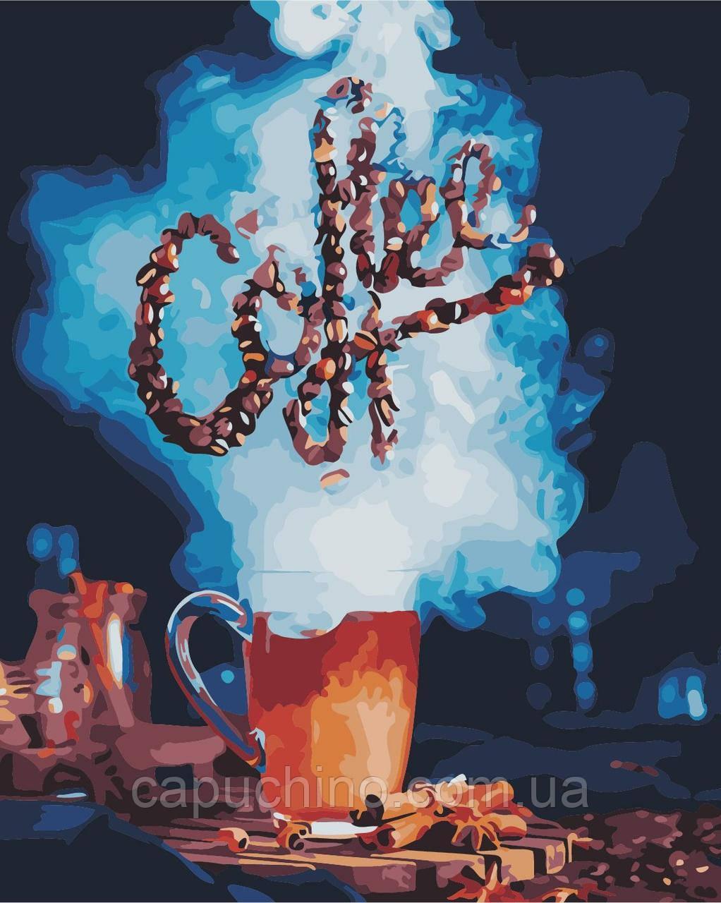 Картина за номерами Аромат кави, 40x50 див., Art Story