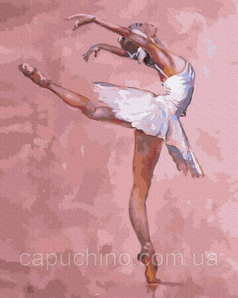 Картина за номерами малювання Балерина в рожевому кольорі BK-GX3692 40х50см розпис по цифрам набір для малювання,