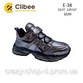 Модные кроссовки. Clibee кроссовки бронзовые для девочки.