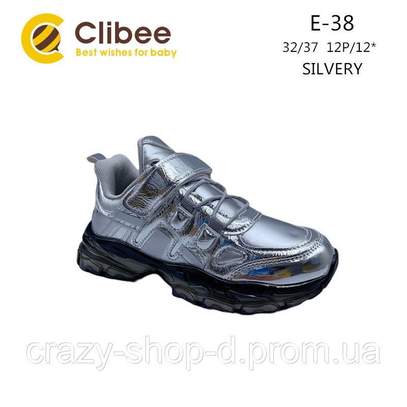Сріблясті кросівки TM CLIBEE