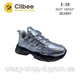 Серебристые кроссовки TM CLIBEE