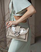 Прозора сумка! Жіноча бежева маленька сумочка 64909 з косметичкою на довгому ремінці з силікону, фото 1