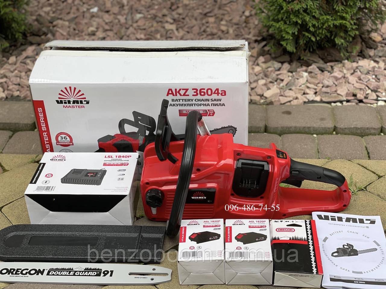 Аккумуляторная пила Vitals AKZ3604a зарядное и 2 акб в комплекте