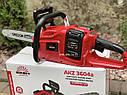Пила акумуляторна Vitals AKZ3604a зарядний і 2 акб в комплекті, фото 2
