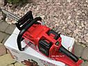 Пила акумуляторна Vitals AKZ3604a зарядний і 2 акб в комплекті, фото 7