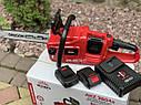 Аккумуляторная пила Vitals AKZ3604a зарядное и 2 акб в комплекте, фото 3