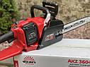 Пила акумуляторна Vitals AKZ3604a зарядний і 2 акб в комплекті, фото 6