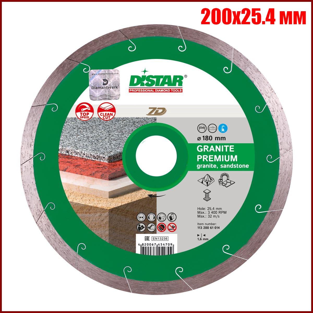 Алмазный отрезной диск Distar Granite Premium 7D 200x25.4 мм