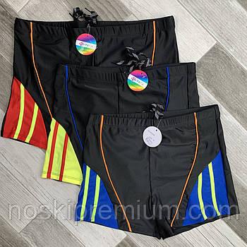 Плавки шорты купальные мужские Paidi, размеры 50-58, чёрные, 9925