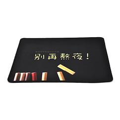 Коврик 250*210 тканевой Китайский иероглиф, с боковой прошивкой, толщина 2 мм, Пакет