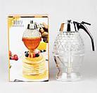 ОПТ Контейнер диспенсер-ємність для меду і соусів з ручкою UKC Honey dispenser об'єм 230 мл скло акрил, фото 5