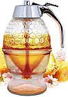 ОПТ Контейнер диспенсер-ємність для меду і соусів з ручкою UKC Honey dispenser об'єм 230 мл скло акрил, фото 6