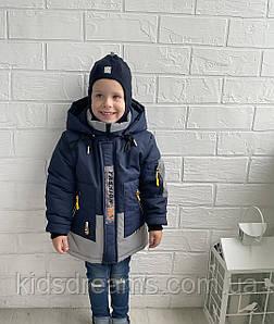 """Зимняя куртка на мальчика""""Лео»2года-6лет"""