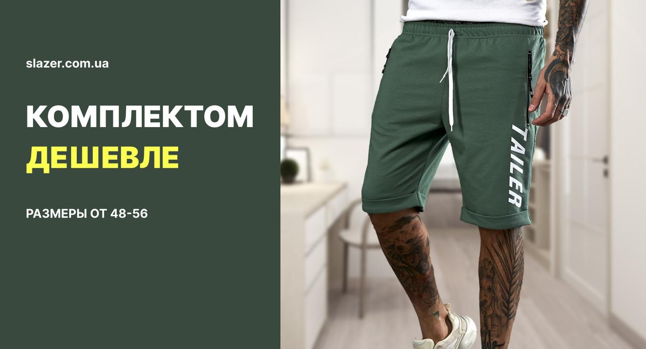 Мужские трикотажные спортивные шорты Tailer по сниженной цене за 3 шт.