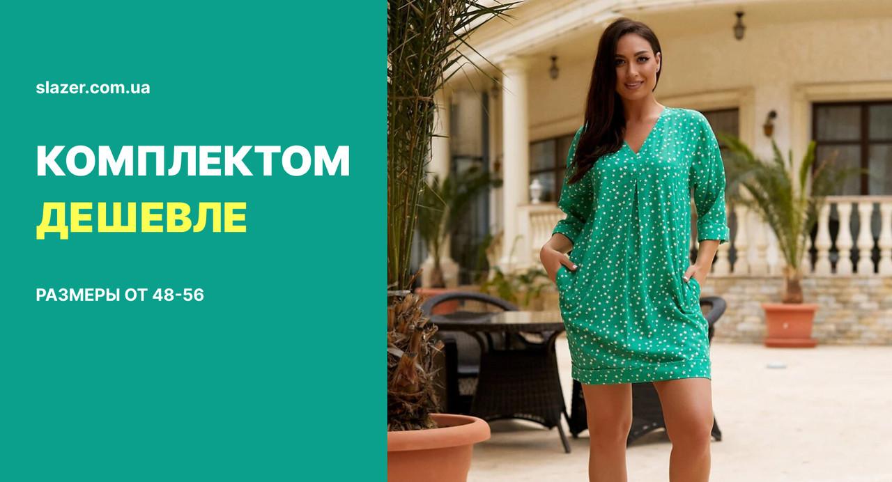 Женская легкая летняя туника из хлопковой ткани, большие размеры,  от 48 до 58, цена за комплект из 2 шт.