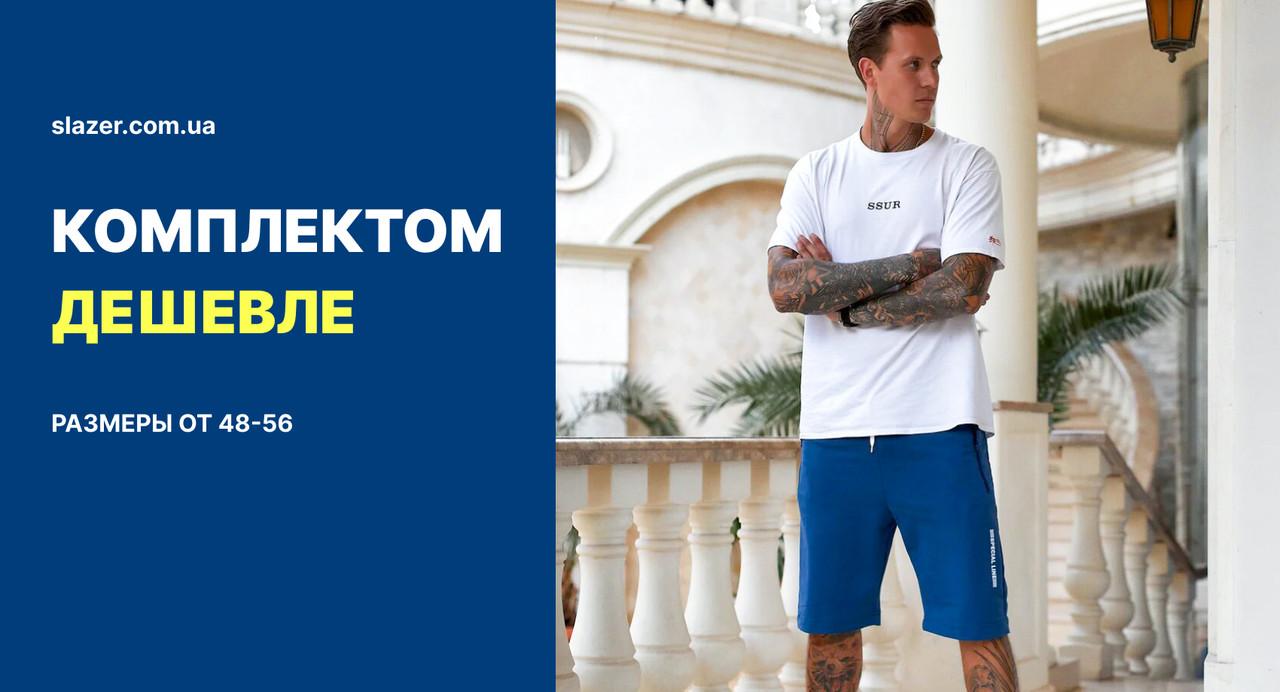 Чоловічі подовжені трикотажні шорти Tailer за зниженою ціною за 3 шт. розміри 56-64 батали