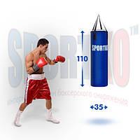 Боксерський мішок Еліт SPORTKO 110см * 35 см