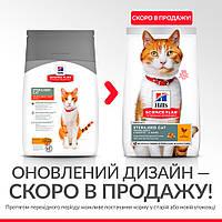 Hill's SCIENCE PLAN Young Adult Sterilised Cat Сухий Корм для Котів з Куркою - 3 кг, фото 1