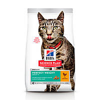 Hill's Science Plan Feline Adult Perfect Weight Chicken 1,5 кг сухий корм для дорослих котів з куркою, фото 1