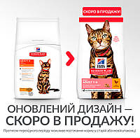 Hill's SCIENCE PLAN Adult Light Сухий Корм для Котів з Куркою - 1,5 кг, фото 1