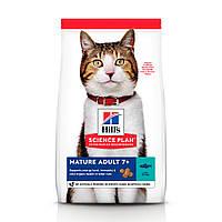 Hill's Science Plan Feline Mature Adult 7+ Tuna 1,5 кг сухий корм для літніх котів від 7 років з тунцем