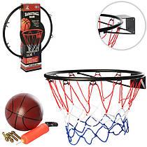Баскетбольное кольцо металл, диаметр 45 см, сетка, мяч, насос, крепления.